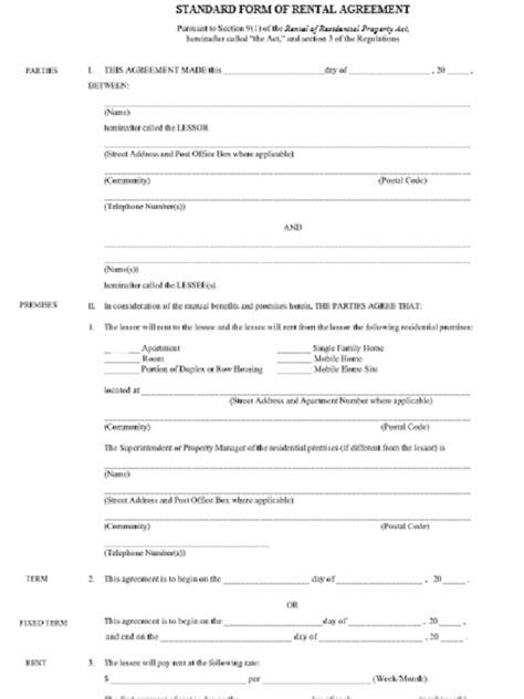 internet   rental agreement forms