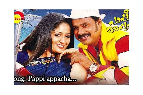 pappy appacha full movie