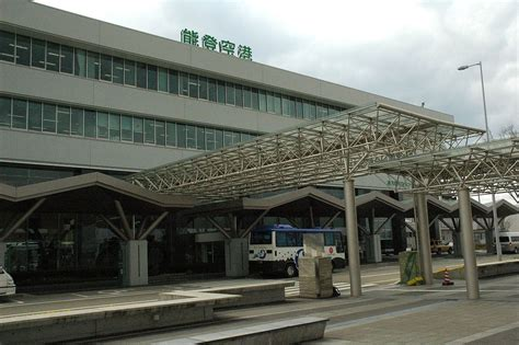 noto airport wikipedia