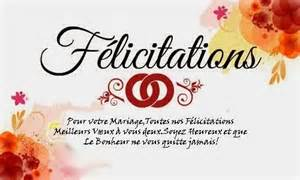 mariage citation quotes for husband citation pour un mariage heureux