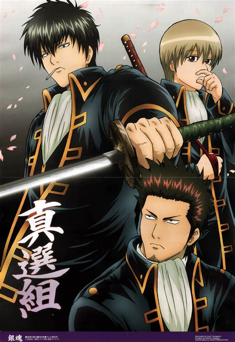 shinsengumi gin tama gintama mobile wallpaper