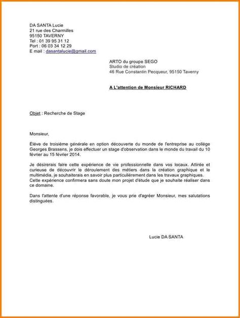 ppt lettre de motivation vendeuse pret a porter debutant