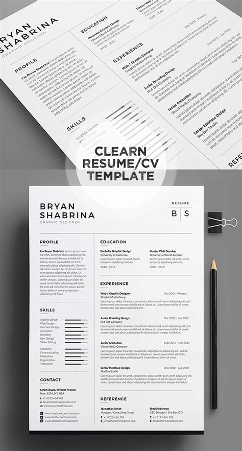How to make your own resume