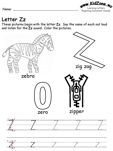 beginning consonant sound worksheets