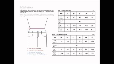 size chart denim pants  mens womens youtube