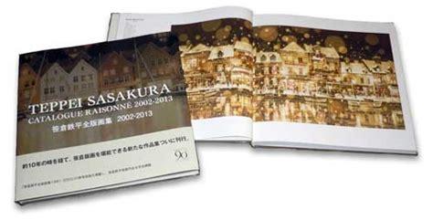 グッズ-笹倉鉄平全版画集2002-2013~笹倉鉄平ちいさな絵画館
