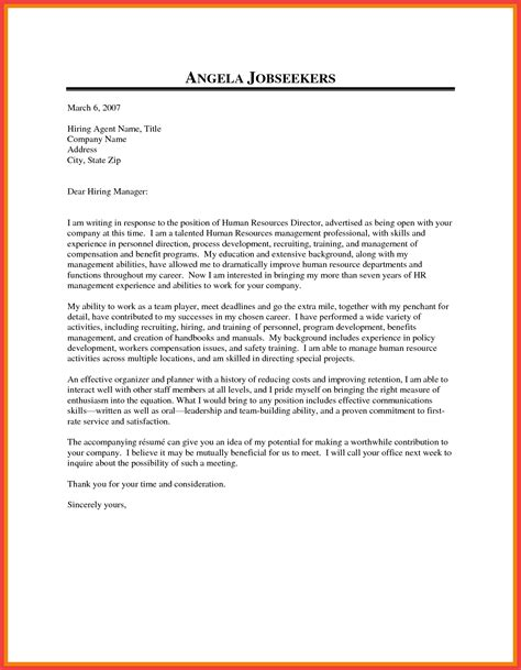 dear hiring manager letter memo
