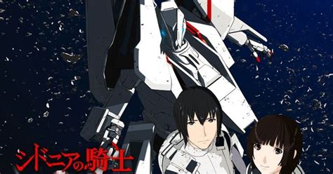 knights  sidonia review anime news network