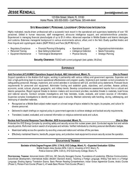 security officer resume skills