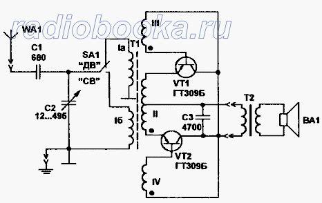 Подскажете схему радиоприёмника без батареек схемотехника для начинающих форум по радиоэлектронике