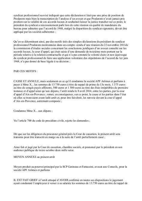 cour de cassation chambre sociale cour de cassation civile chambre sociale 13 octobre 2016