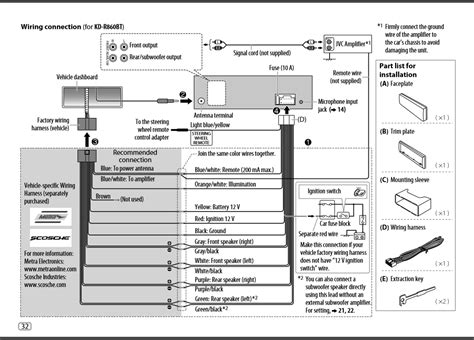 get the installation diagram for my car stereo jvc kd r860bt kd r860bt and about one year