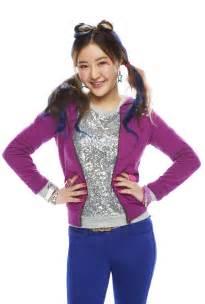 Megan Lee Make It Pop Nickelodeon