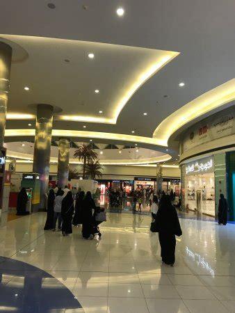 Panorama Mall  Riyadh  Panorama Mall Yorumları Tripadvisor