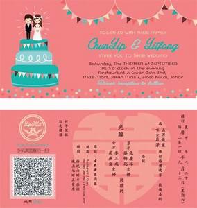 wedding invitation images cards on diy printable editable With wedding invitation card format in english editable