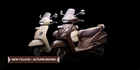 2018 TVS Jupiter Classic gets new Autumn Brown colour ...