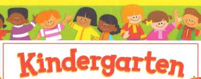 april 21st is kindergarten day kindergarten day is celebrated on the