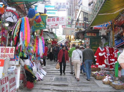 pottinger street shopping  central hong kong