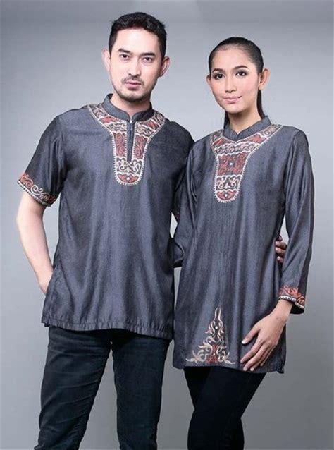 Jika teman teman tertarik membeli silahkan. Jual Baju Muslim Couple, Pasangan - Denim Abu-abu - GST ...