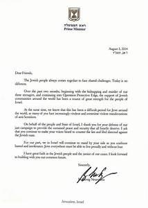 Lettre Du Président Aux Français : lettre de remerciement ~ Medecine-chirurgie-esthetiques.com Avis de Voitures