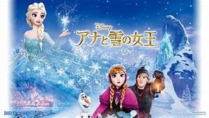 Frozen Wallpaper - Elsa and Anna Wallpaper (36185863) - Fanpop