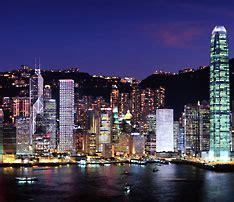 hong kong special administrative region xianggang
