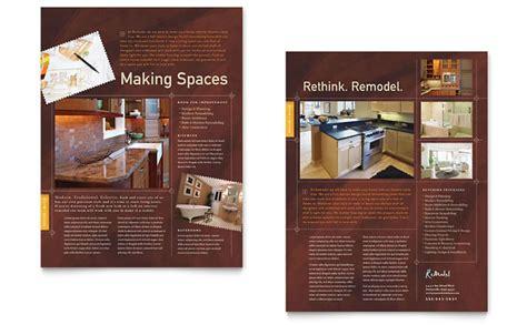 home remodeling datasheet template design