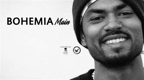 bohemia main audio single youtube