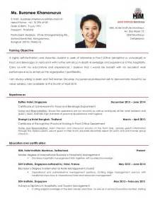 resume objective hotel restaurant management resume kburanee