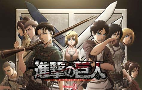 Anime Summer 2018 Rekomendasi Rekomendasi Anime Summer 2018 Literary Exploration