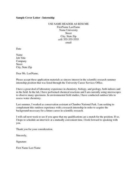 sle cover letter for criminal justice internship