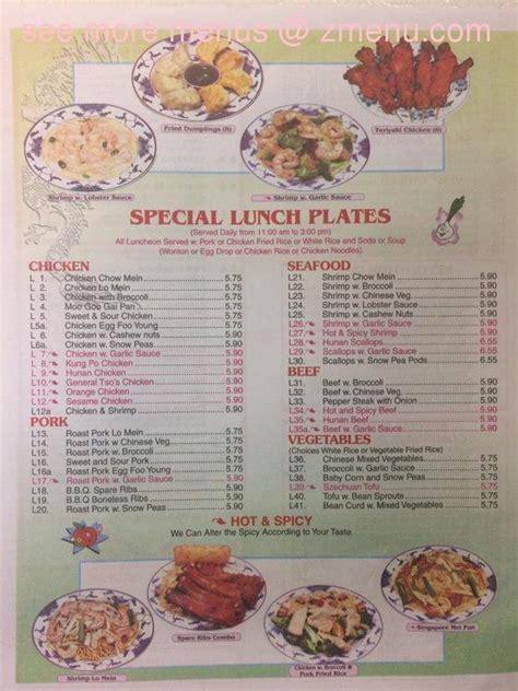 menu  main wah kitchen restaurant manchester