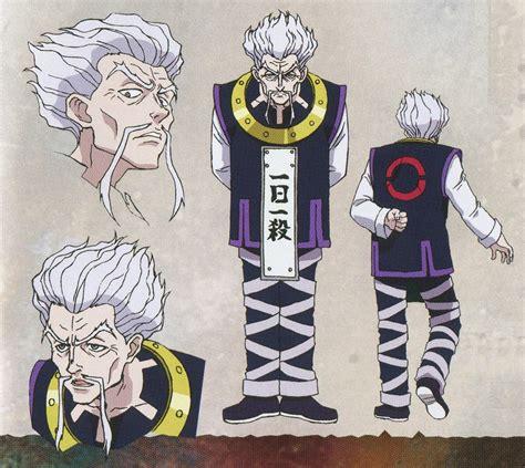 zoldyck zeno hunterxhunter anime 1999 wikia manga wiki