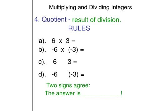Multiply And Divide Integers