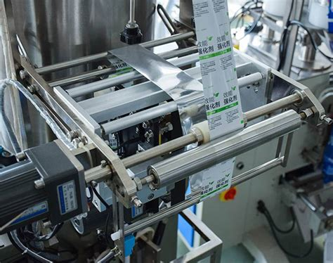 small liquid sachet packing machine vertical automatic liquid filling packaging machine