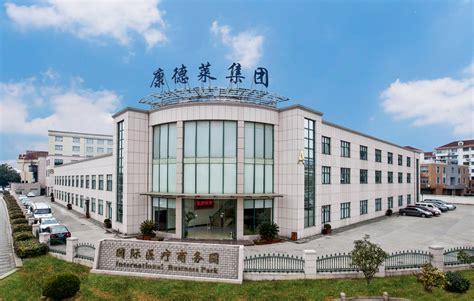 Hong Kong: Shanghai Kindly Medical Instruments plans HK ...