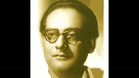 Hemanta Mukhopadhyay