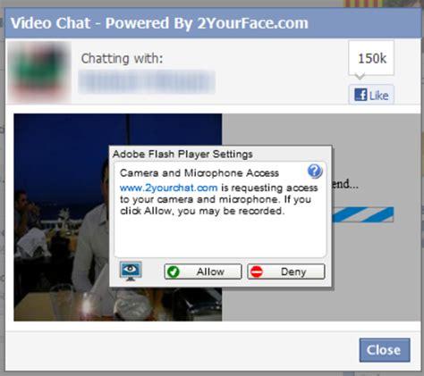 Facebook Video Chat تنزيل
