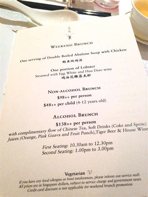 Yan Ting Dim Sum Buffet St Regis Singapore Food Review