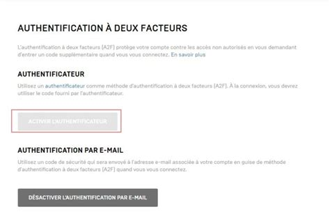 a2f, la double authentication Fortnite par Epic Game | Alucare
