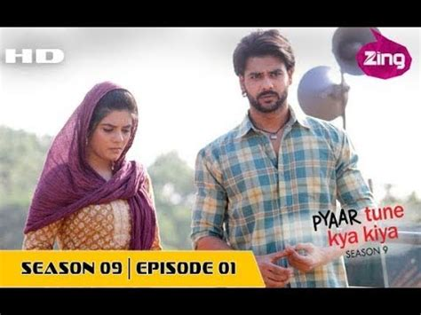 pyaar tune kya kiya full  season  episode