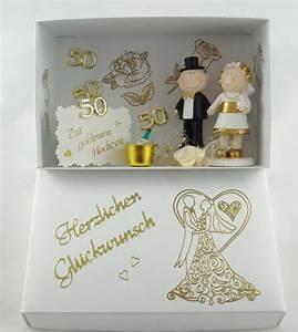 Hochzeit Geldgeschenk Verpacken : gutschein zur goldenen hochzeit geldgeschenk von a z bastelshop auf gutscheine ~ Watch28wear.com Haus und Dekorationen