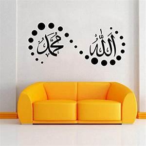 873 best Islamic Art images on Pinterest Islamic art