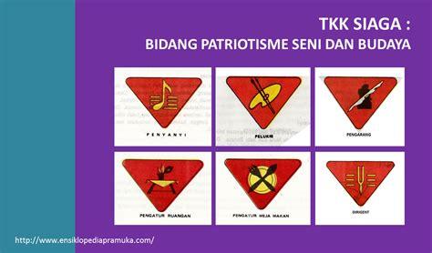 sejarah pramuka tkk siaga bidang patriotisme seni