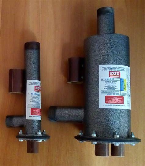 Купить электродные электрокотлы для отопления дома в Москве