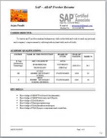 resume format for mba hr fresher pdf to excel sle sap abap fresher cv format