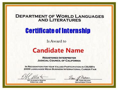 internship certificate template   printable word