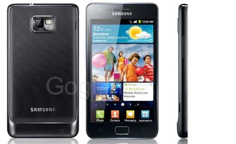 samsung galaxy s2 specification and price in india