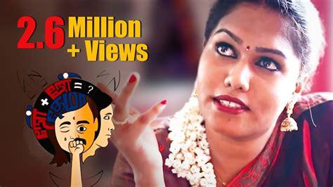 Ner Ner Thema New Tamil Short Film 2018 Youtube