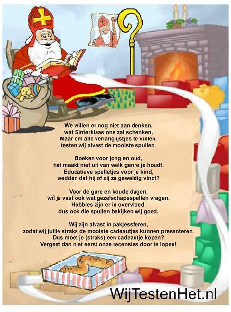 Huis Schenken Op Papier 2016 by Sinterklaas Inkopen Doen Hier Vindt Je Veel Cadeau Tips